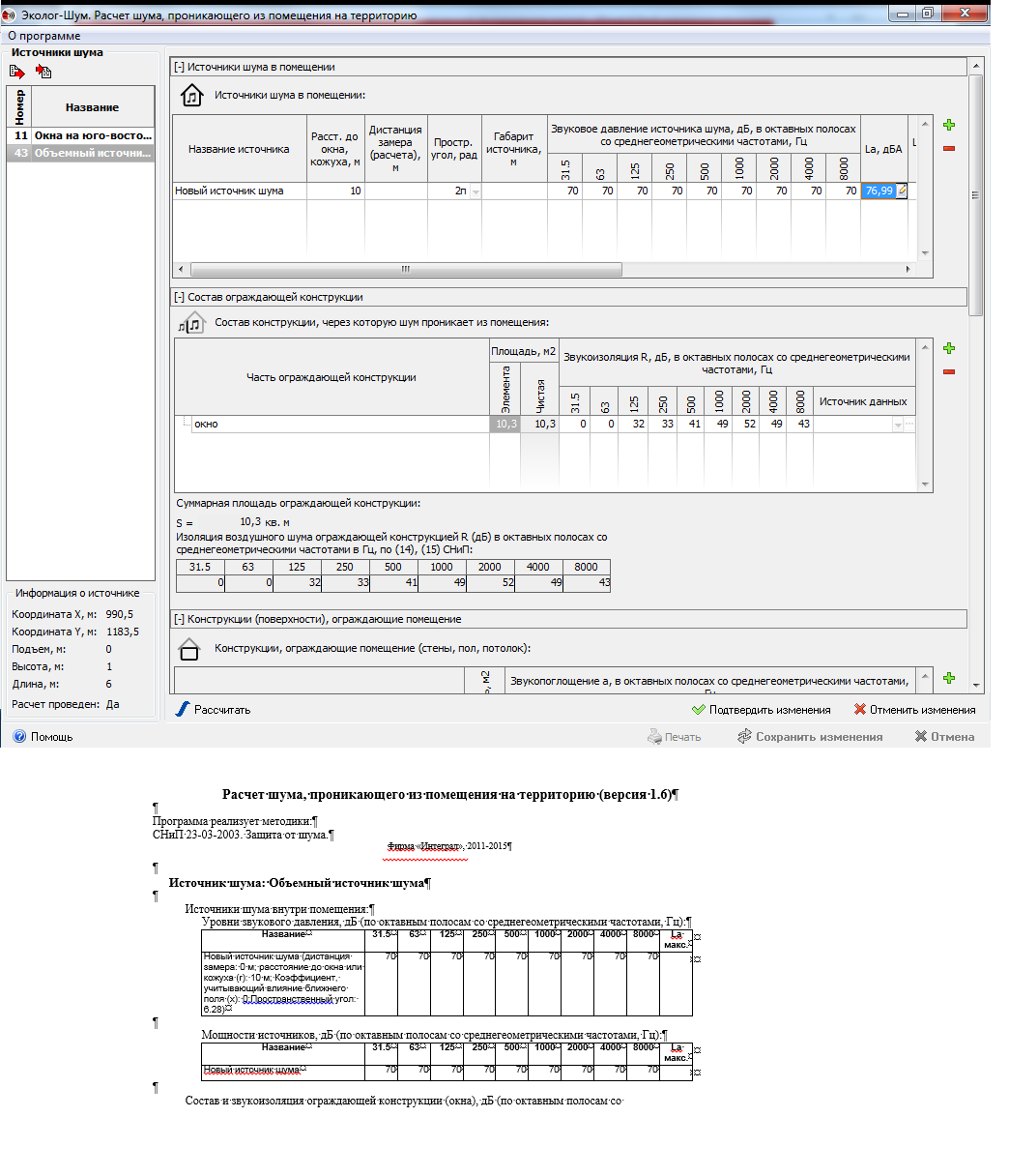 download Biochemistry.