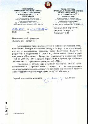 https://forum.integral.ru/forum/download/file.php?id=1430&t=1